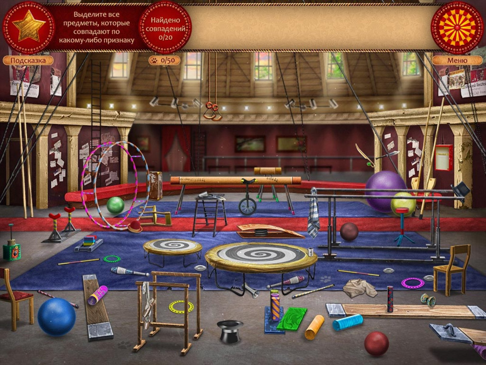 Игры PC Forgotten Places - Lost Circus (2010/ENG) .